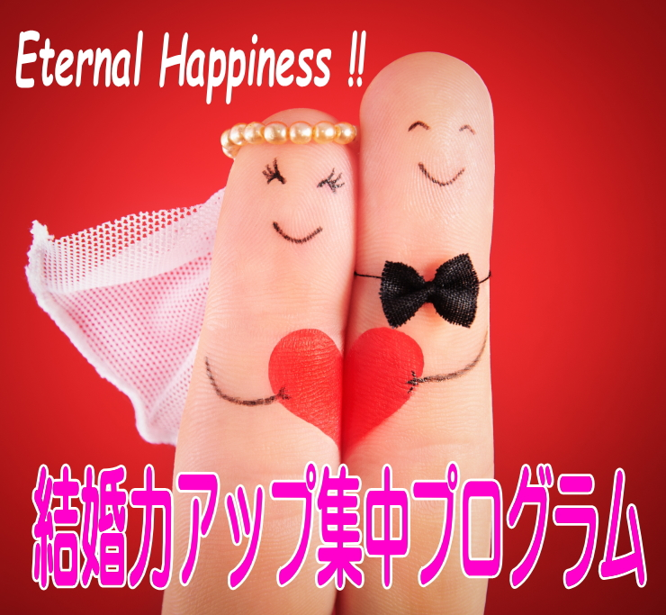 happymarry